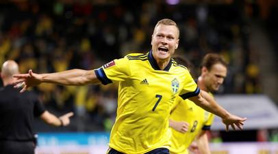 Испания проиграла Швеции в матче отбора к ЧМ-2022