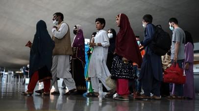 Эвакуированные из Афганистана беженцы