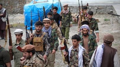 Ополченцы опровергают информацию о захвате талибами провинции Панджшер