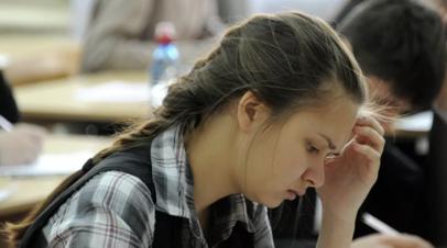 Начался приём заявок на фестиваль сочинений РусФест