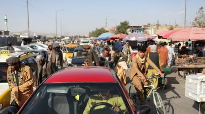 Кабул после прихода к власти талибов