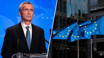 Генеральный секретарь НАТО Йенс Столтенберг и флаги ЕС