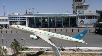 AP: аэропорт Кабула возобновил часть внутренних рейсов