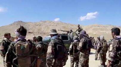 Ополченцы в Панджшере заявили о столкновениях с талибами