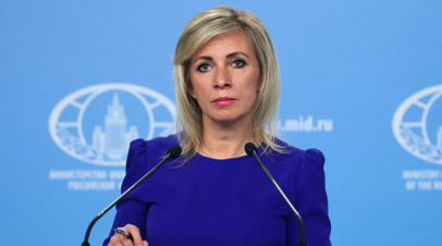 © Пресс-служба МИД РФ