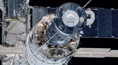 В российском модуле Звезда на МКС сработала аварийная сигнализация