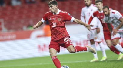 Бакаев поблагодарил болельщиков сборной России за поддержку