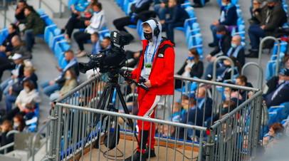 Исторический шаг: как объявление тендера на телеправа РПЛ может изменить футбол в России