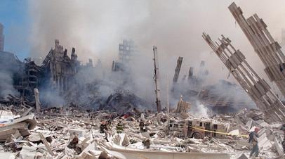 Обломки Всемирного торгового центра