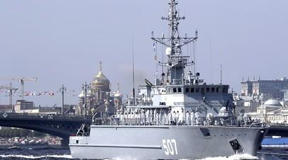 Противоминный корабль базовой зоны «Александр Обухов»
