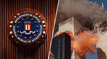Символика ФБР (теракт 11 сентября 2001 года в США)