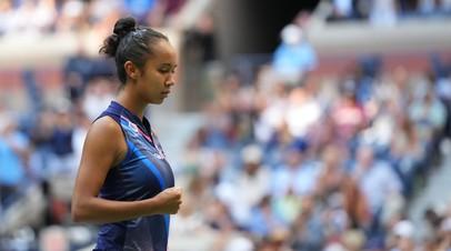 Фернандес заявила, что гордится собой после финала US Open