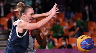 Женская сборная России проиграла в полуфинале Кубка Европы по баскетболу 33