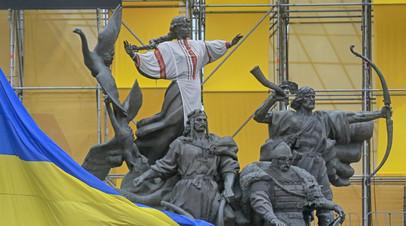 Фонтан — памятник основателям Киева
