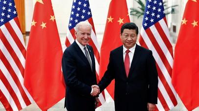 Reuters: Байден опроверг сообщение об отказе Си Цзиньпина от встречи с ним