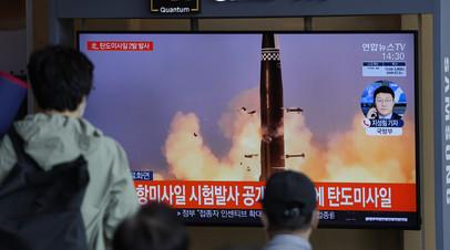 В МИД Великобритании призвали КНДР прекратить испытания ракет