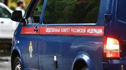 СК возбудил дело по факту смерти троих человек в доме в Тверской области