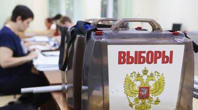 Три дня голосования: в России проходят выборы в Государственную думу