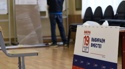 В Самарской области начал работу Общественный штаб по наблюдению за выборами