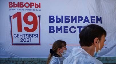 В Тюменской области открылись более тысячи участков для голосования