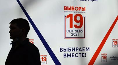 В Подмосковье открыли более 4 тысяч избирательных участков