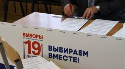 В Волгоградской области открылось 1464 избирательных участка