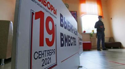 В Тюменской области досрочно проголосовали почти 2,5 тысячи человек