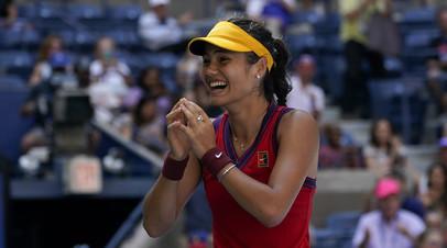 Радукану рассказала, как потратит призовые за победу на US Open