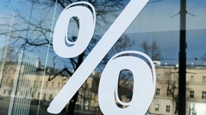 Экономист прокомментировал ситуацию с кредитами в России