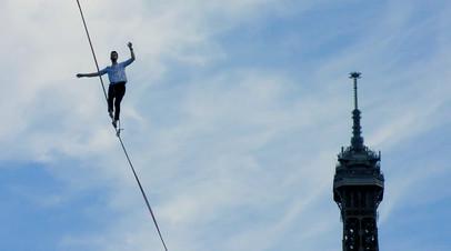 70 метров над землёй: экстремал прошёл по канату от Эйфелевой башни до театра Шайо