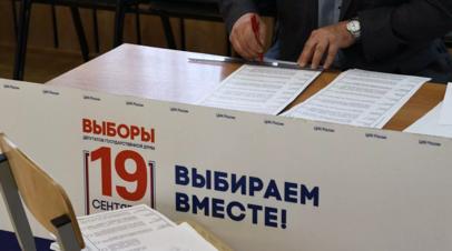 В Москве общая явка на выборы в Госдуму составила 43,3% на 15:00 мск 19 сентября