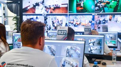 Памфилова заявила о мощных кибератаках на сайт ЦИК