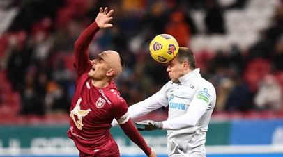 Защитник «Рубина» Филип Уремович и нападающий «Зенита» Артём Дзюба