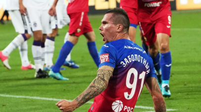 Стали известны составы ЦСКА и Спартака на матч восьмого тура РПЛ