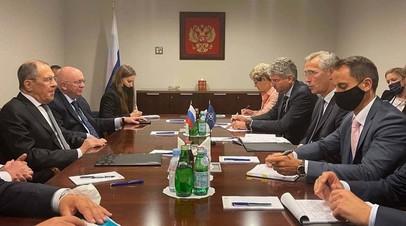 Лавров провёл переговоры со Столтенбергом