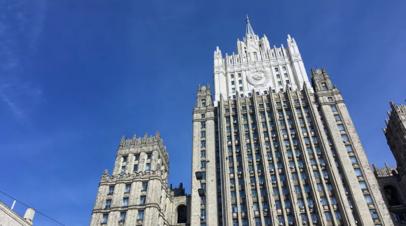 В МИД рассказали об итогах встречи в рамках диалога Россия  АСЕАН