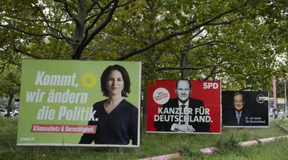 Предвыборная агитация в Берлине