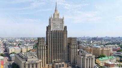 Инициатива в духе холодной войны: Лавров высказался об идее США о саммите демократий