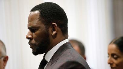 Ловушка, сотканная из сексуального насилия: рэпера R. Kelly признали виновным в торговле людьми