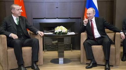 Путин рассказал о ситуации с товарооборотом между Россией и Турцией