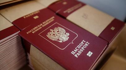 В МВД заявили, что запрос на получение российского гражданства растёт