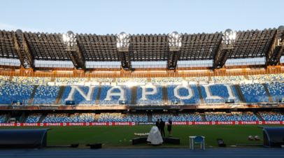 Спартак анонсировал матч с Наполи роликом с персонажем сериала Новый Папа