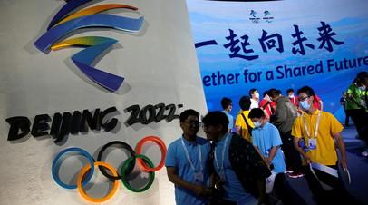 Олимпиада в Пекине пройдёт без иностранных болельщиков