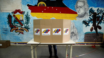 Евросоюз направит наблюдателей на выборы в Венесуэле