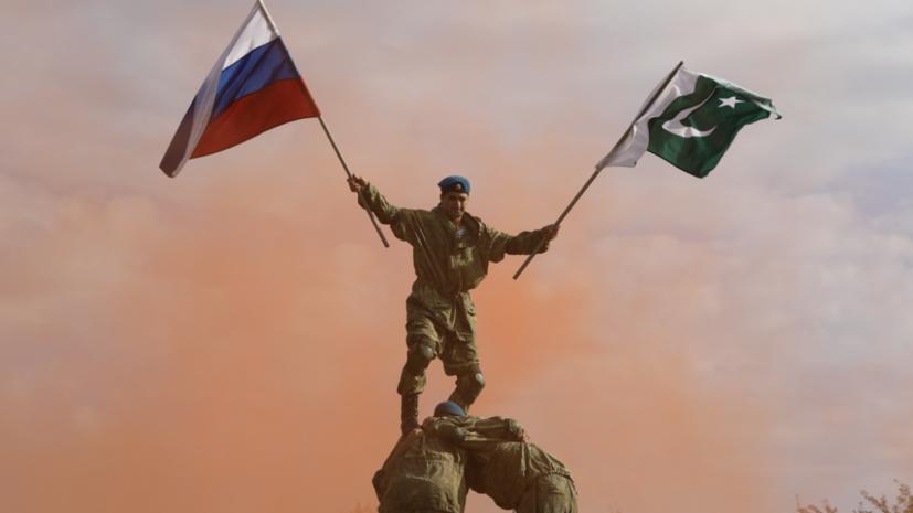 Военные России и Пакистана провели совместные учения на Кубани