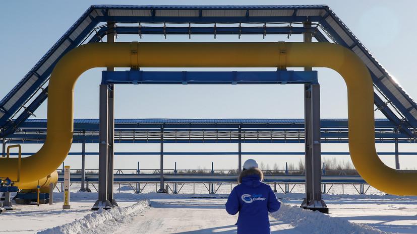В Кремле заявили о выполнении Россией всех обязательств по газовым контрактам