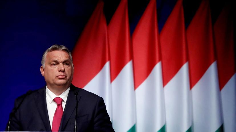 Премьер Венгрии ответил на критику контракта с Россией по газу