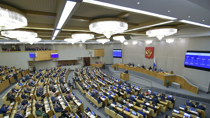 Володин назвал принятие бюджета приоритетом осенней сессии Госдумы