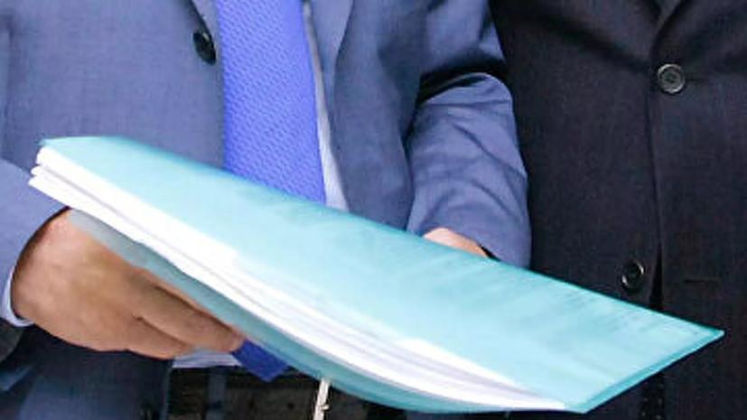 Международный консорциум журналистов опубликовал досье о якобы связи ряда политиков с офшорами