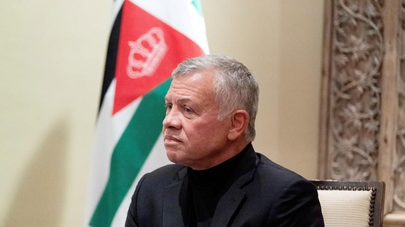 Канцелярия подтвердила наличие у короля Иордании недвижимости в США и Британии